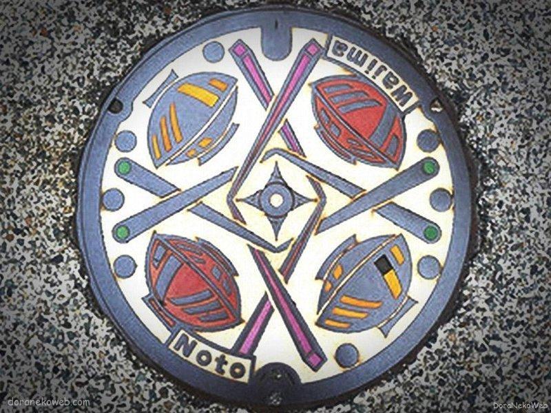 輪島市(石川県)の「フタw」Part5