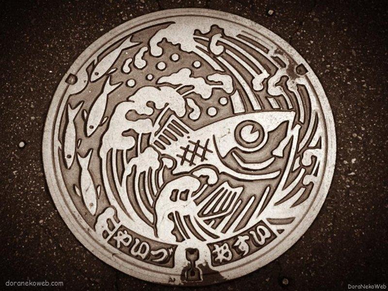 焼津市(静岡県)の「フタw」Part4