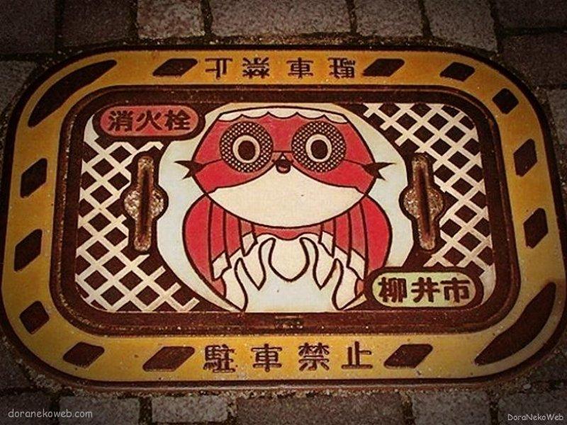 柳井市(山口県)の「フタw」Part6