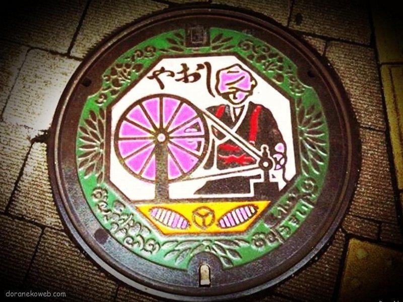 八尾市(大阪府)の「フタw」Part2