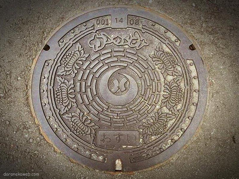 八代市(熊本県)の「フタw」Part2