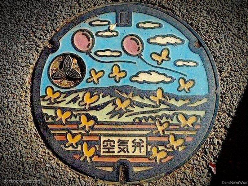 吉川市(埼玉県)の「フタw」Part4