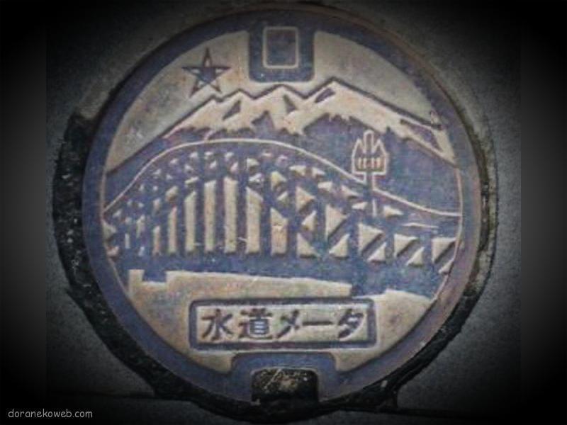 旭川市(北海道)の「フタw」Part2