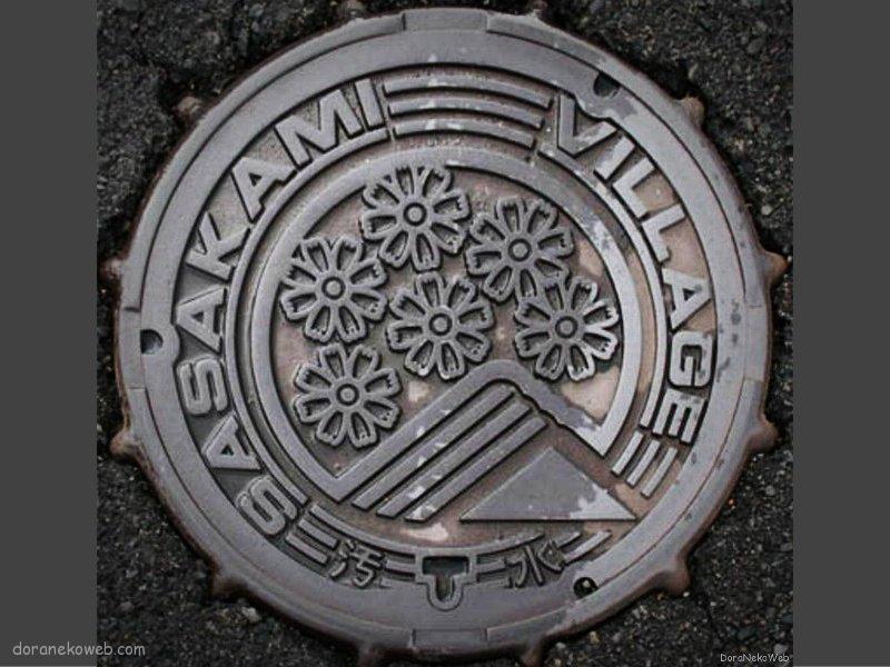 阿賀野市(新潟県)の「フタw」Part2