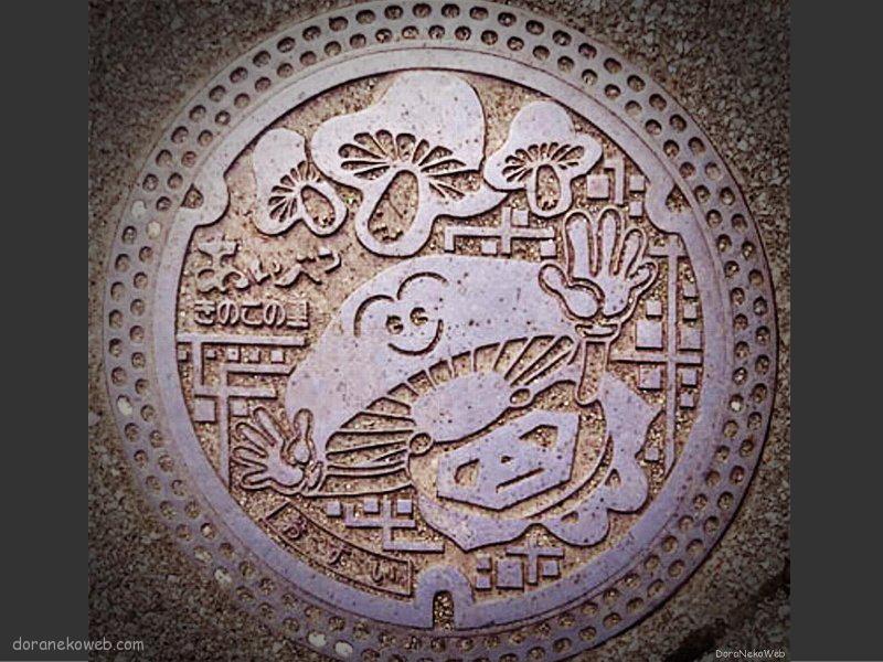 愛別町(北海道)の「フタw」Part2