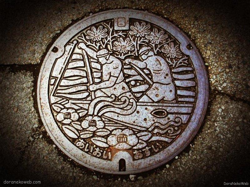 相生市(兵庫県)の「フタw」Part2