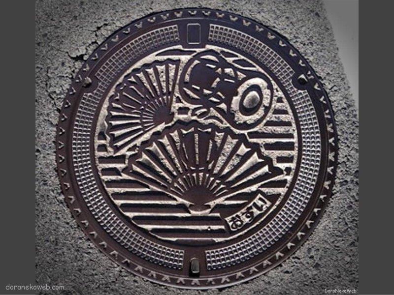 安城市(愛知県)の「フタw」Part7