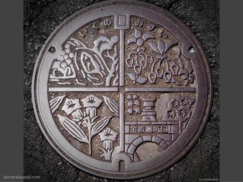 朝来市(兵庫県)の「フタw」Part2