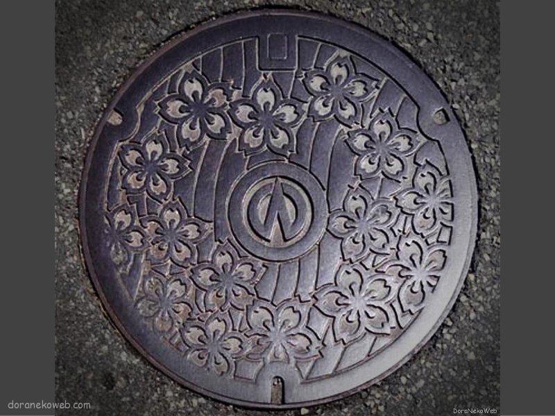 朝来市(兵庫県)の「フタw」Part3