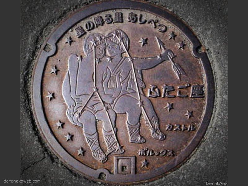 芦別市(北海道)の「フタw」Part9