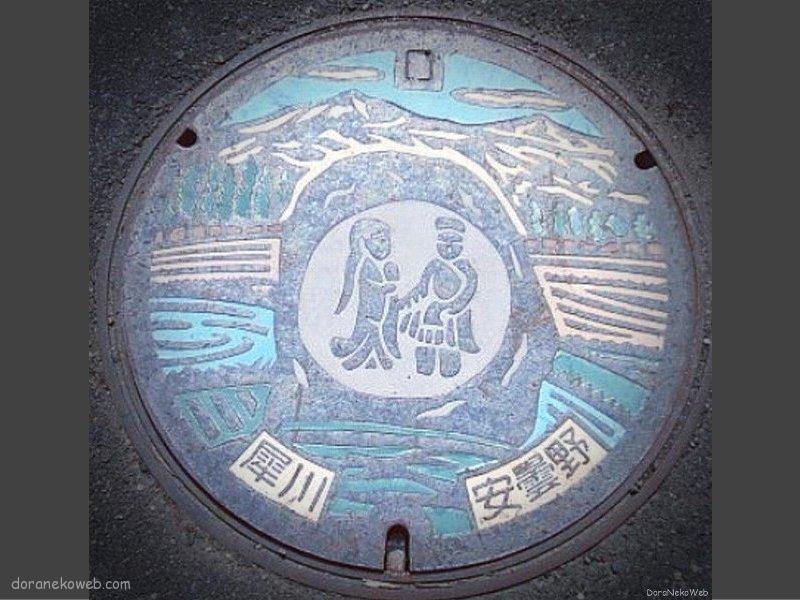 安曇野市(長野県)の「フタw」Part6