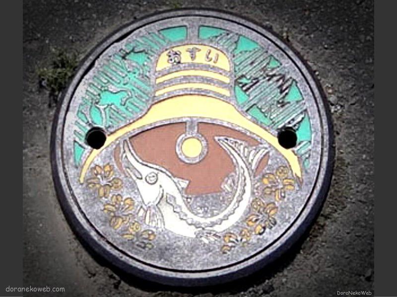 美深町(北海道)の「フタw」Part2