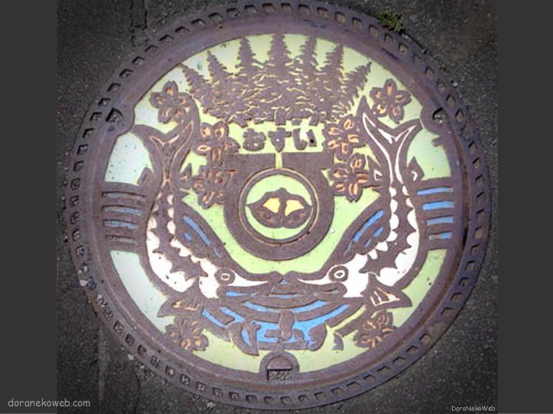 美深町(北海道)の「フタw」Part3