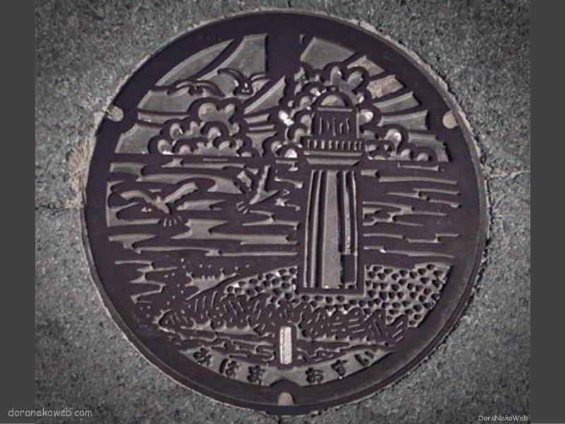 美浜町(愛知県)の「フタw」Part2