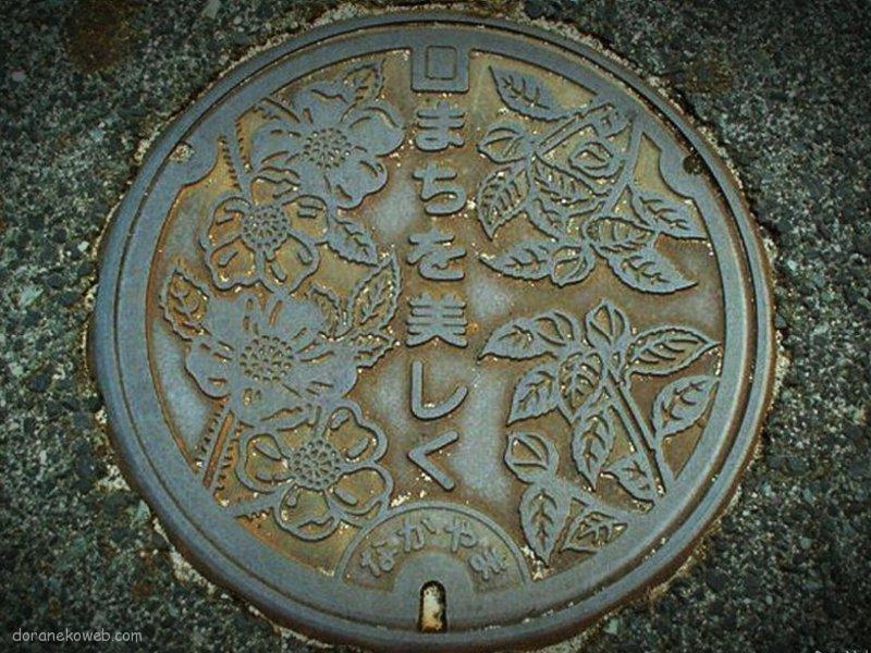 大山町(鳥取県)の「フタw」Part3