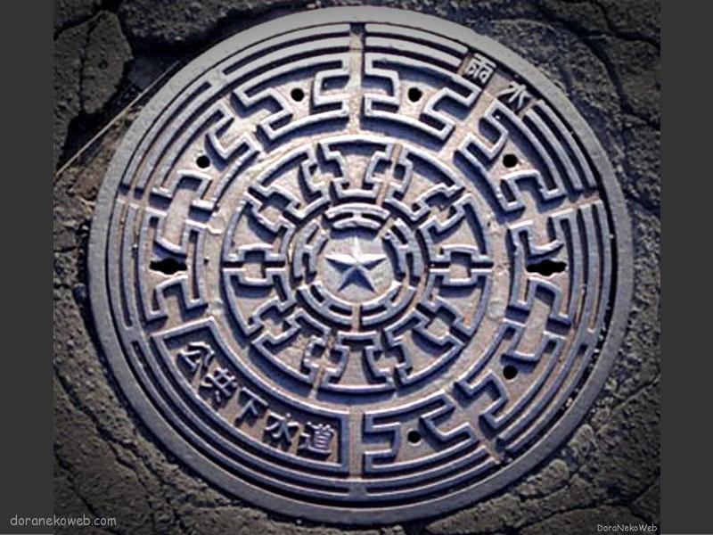 江別市(北海道)の「フタw」Part2