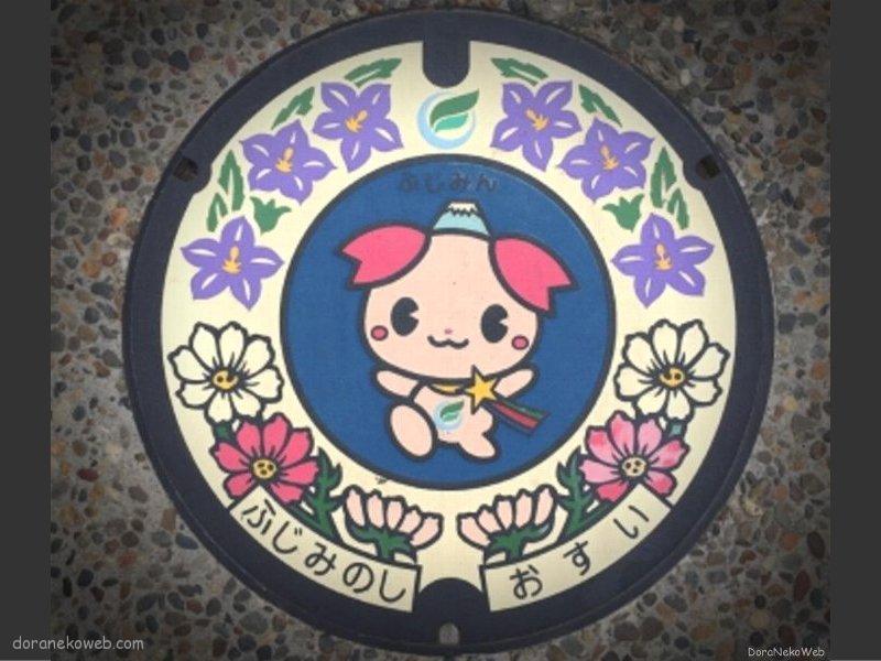 ふじみ野市(埼玉県)の「フタw」Part5