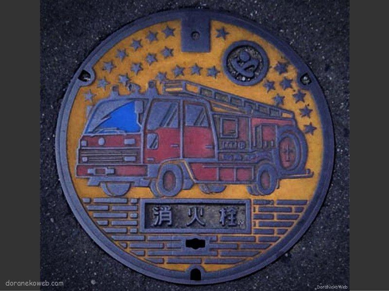 深谷市(埼玉県)の「フタw」Part7