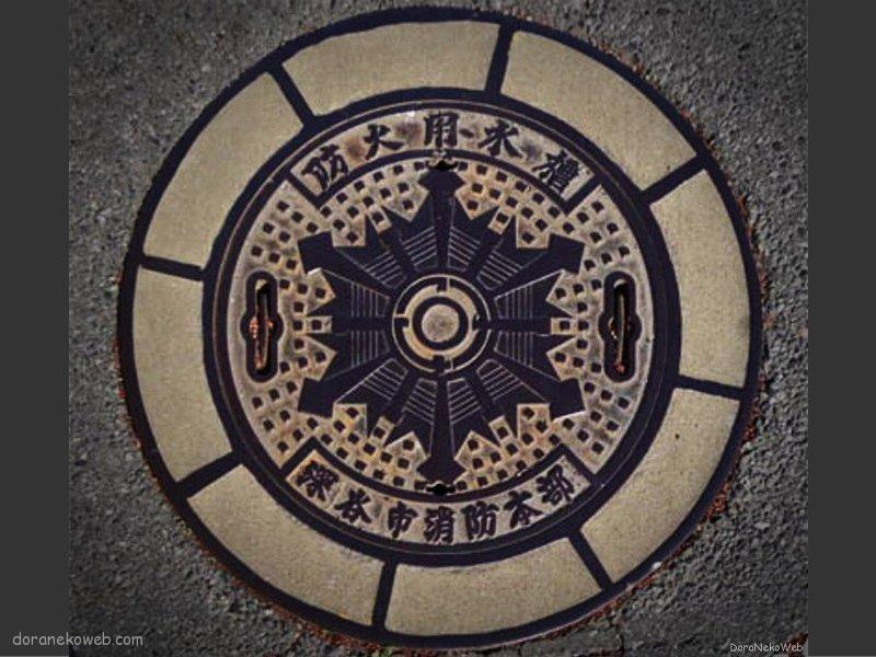 深谷市(埼玉県)の「フタw」Part9