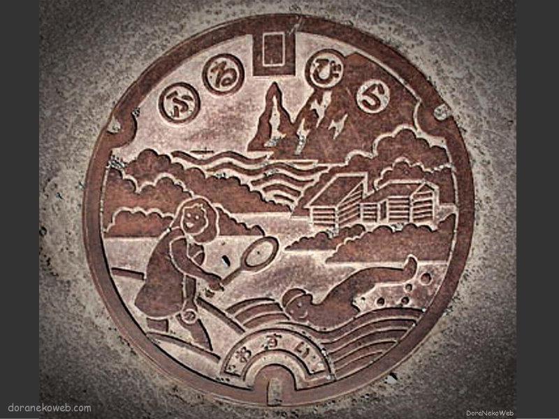 古平町(北海道)の「フタw」