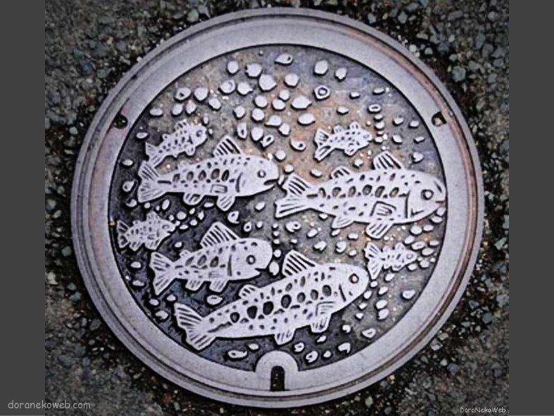 郡上市(岐阜県)の「フタw」Part7