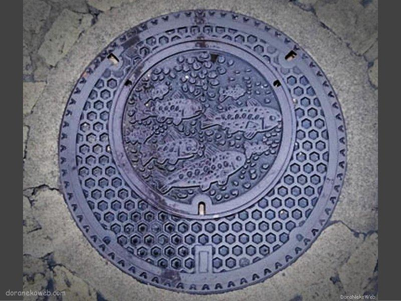 郡上市(岐阜県)の「フタw」Part8