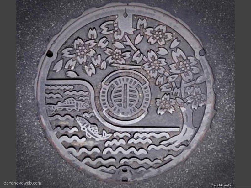 郡上市(岐阜県)の「フタw」Part10