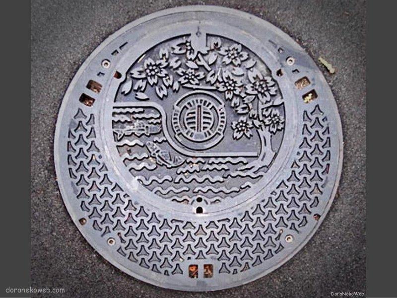 郡上市(岐阜県)の「フタw」Part11