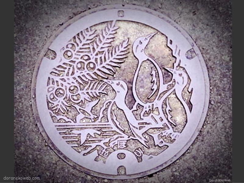 羽幌町(北海道)の「フタw」
