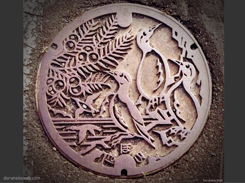 羽幌町(北海道)の「フタw」Part2