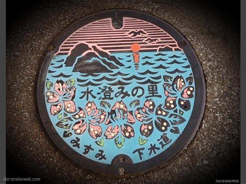 浜田市(島根県)の「フタw」Part5