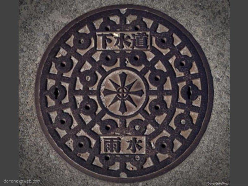 半田市(愛知県)の「フタw」Part3