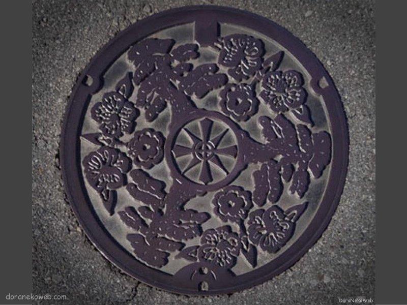 半田市(愛知県)の「フタw」Part4