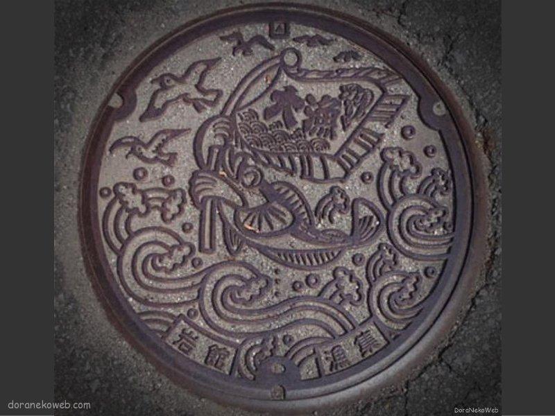 八峰町(秋田県)の「フタw」Part2