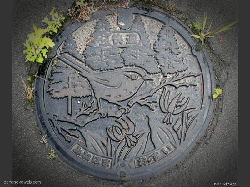 八峰町(秋田県)の「フタw」Part3