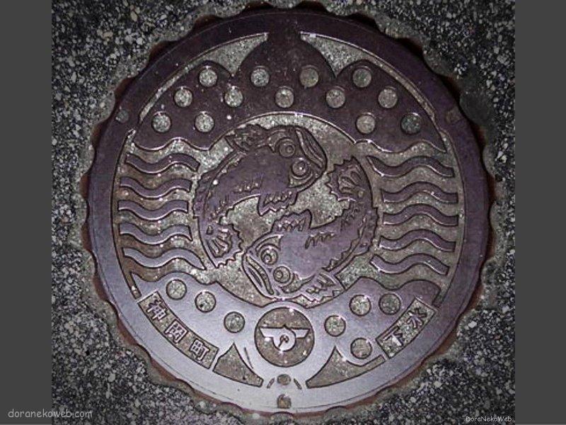 飛騨市(岐阜県)の「フタw」Part3