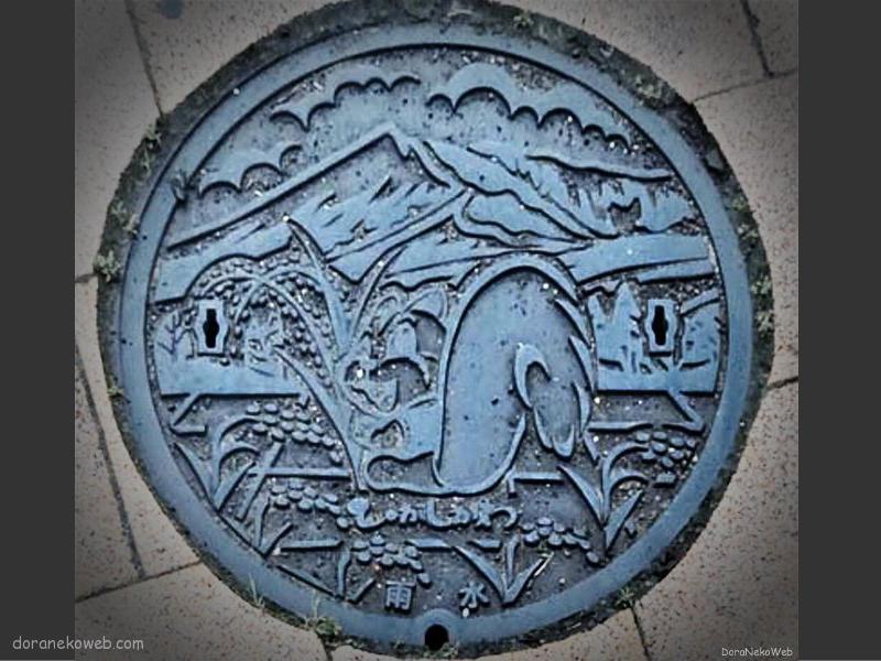 東川町(北海道)の「フタw」Part2