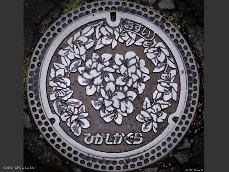 東神楽町(北海道)の「フタw」Part3