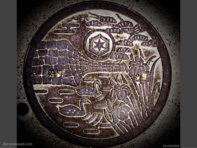 彦根市(滋賀県)の「フタw」Part3