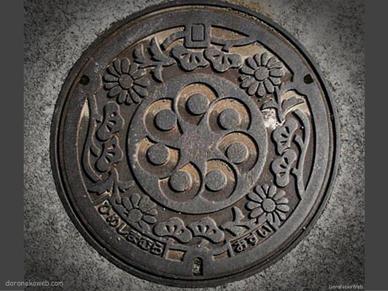 姫島村(大分県)の「フタw」