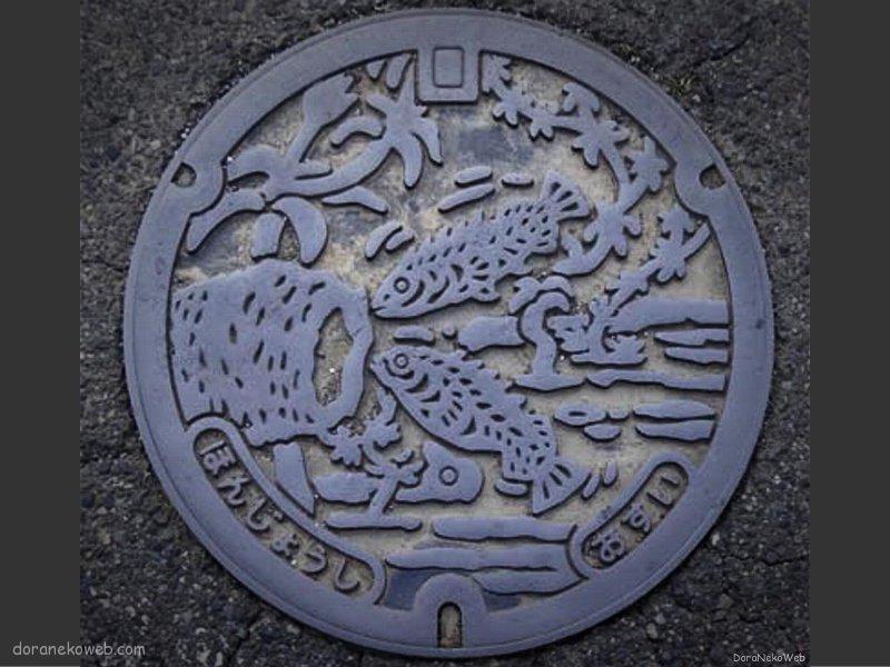本庄市(埼玉県)の「フタw」Part4
