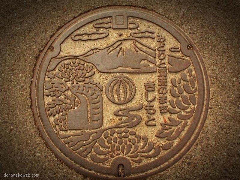 伯耆町(鳥取県)の「フタw」Part3