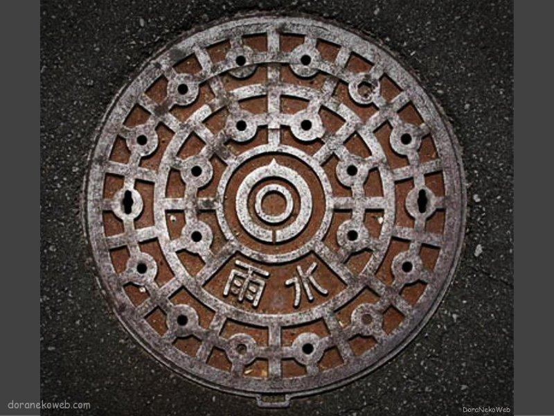 日向市(宮崎県)の「フタw」Part3