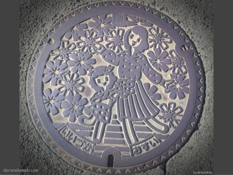 飯塚市(福岡県)の「フタw」Part2