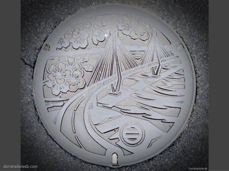 今治市(愛媛県)の「フタw」Part10