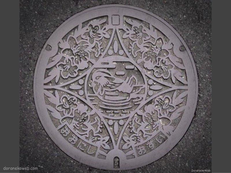 今治市(愛媛県)の「フタw」Part12