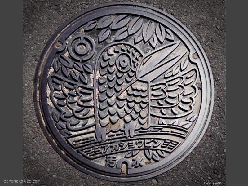 石垣市(沖縄県)の「フタw」Part4