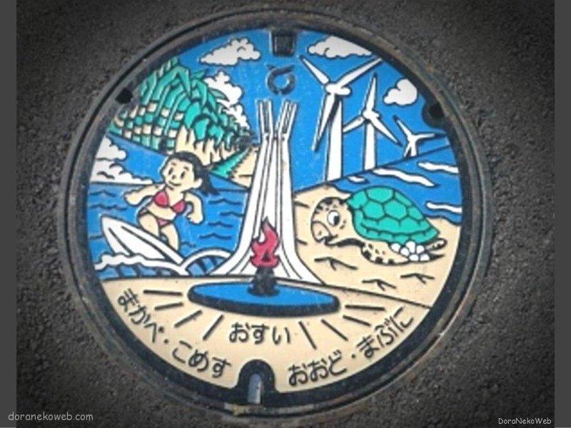 糸満市(沖縄県)の「フタw」