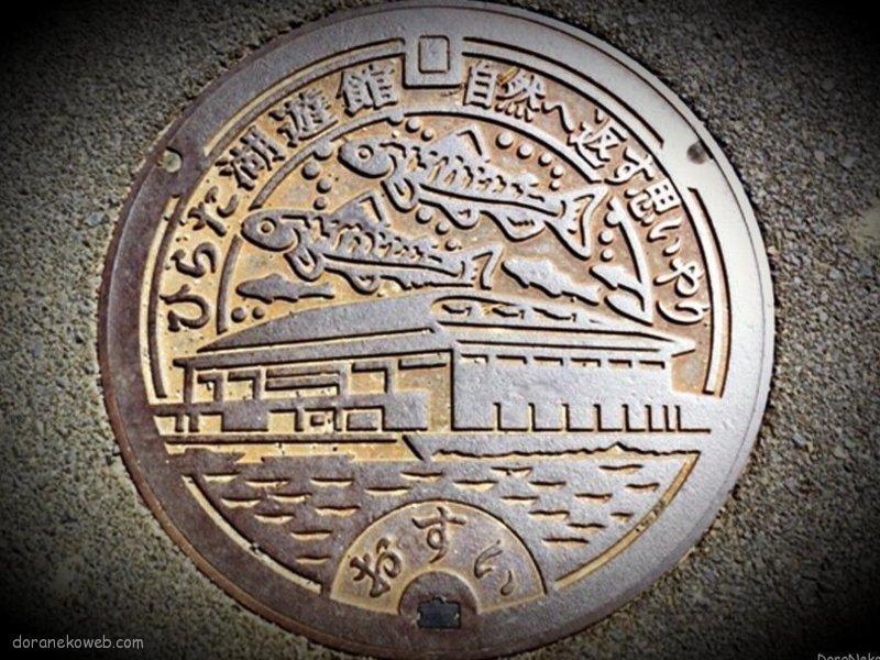 出雲市(島根県)の「フタw」Part8