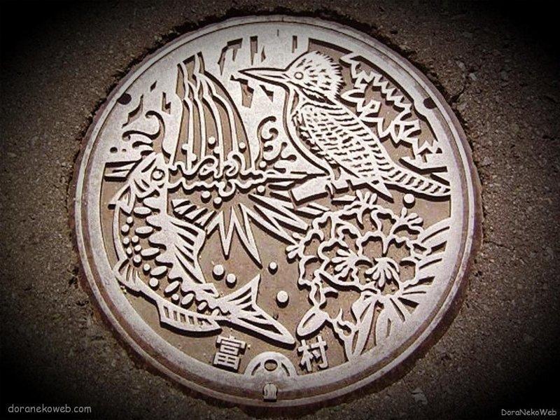 鏡野町(岡山県)の「フタw」Part6